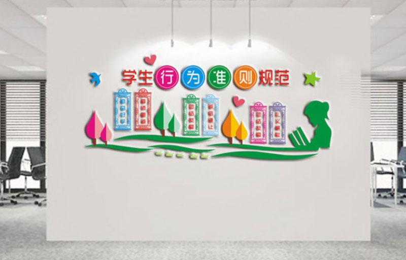PVC立体形象墙